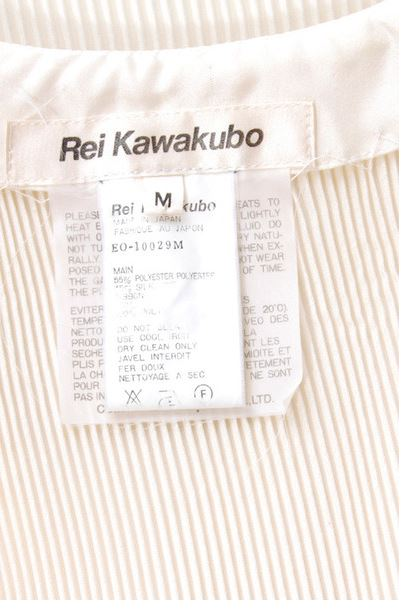 rei kawakubo label