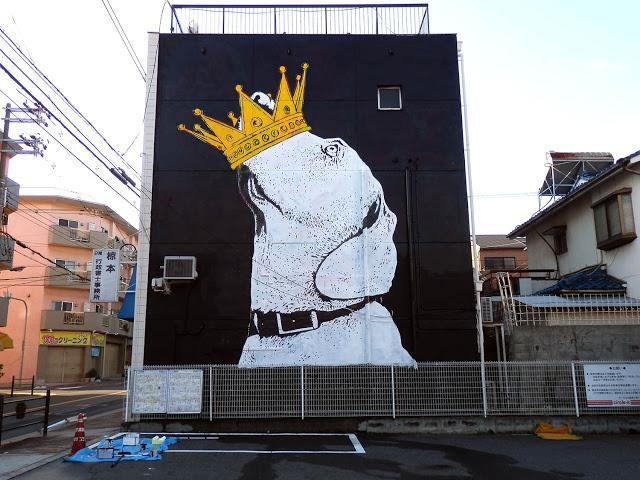 Mural Osaka street artist DOLK