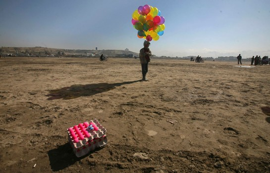 balloon sellers afghan