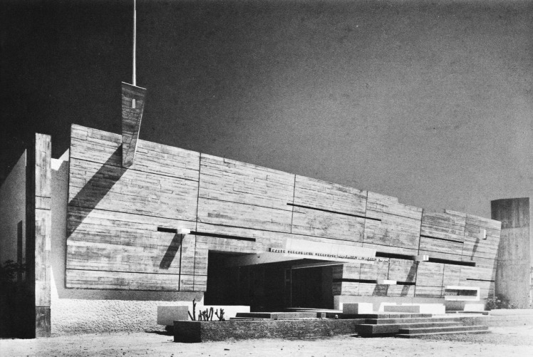 brutalism b6