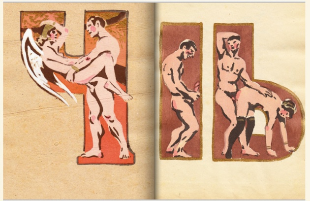 adullt alphabet book by Sergey Merkurov, 1931 a