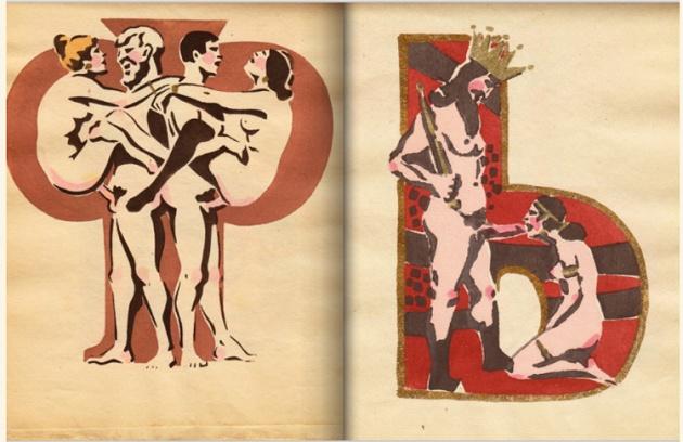 adullt alphabet book by Sergey Merkurov, 1931 b