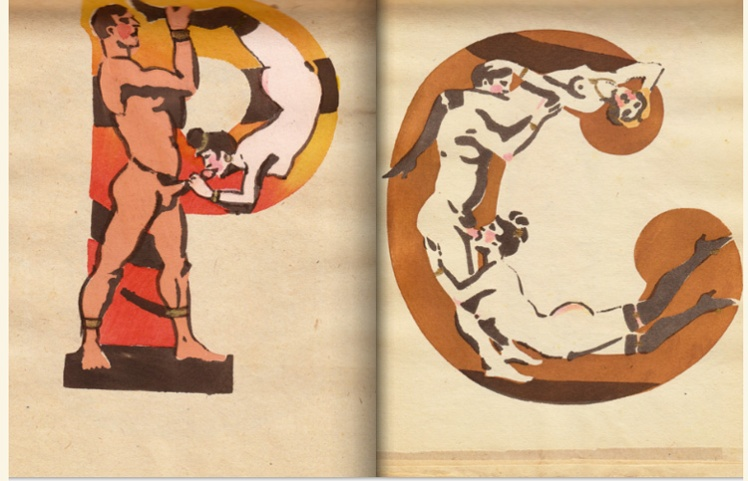 adullt alphabet book by Sergey Merkurov, 1931 c