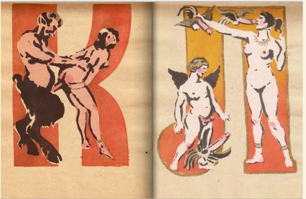 adullt alphabet book by Sergey Merkurov, 1931 k