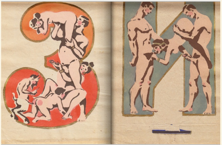 adullt alphabet book by Sergey Merkurov, 1931 n