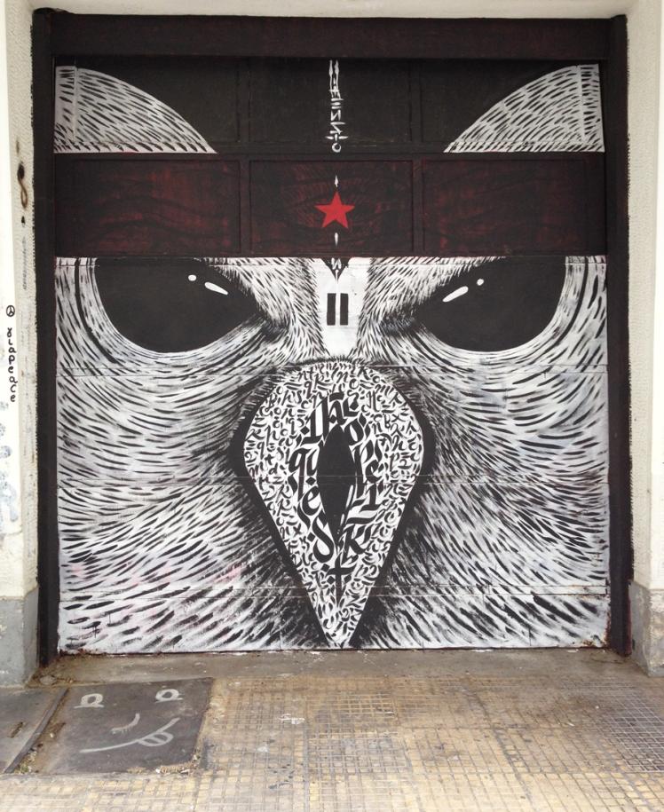 door-street-art-athens-wewastetime