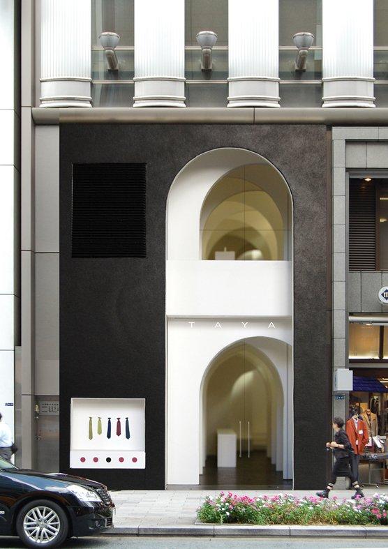 Shuichiro Yoshida Clothing Shop tokyo  1
