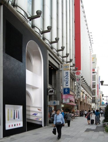 Shuichiro Yoshida Clothing Shop tokyo 6