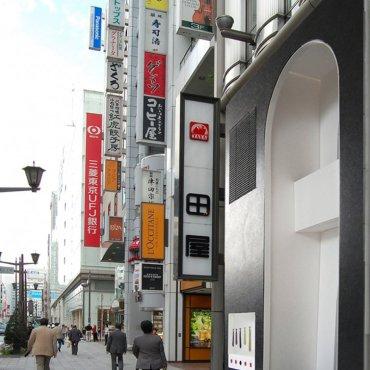 Shuichiro Yoshida Clothing Shop tokyo 9