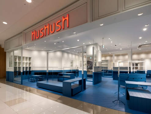Suppose design HusHusH Aeonmall 1