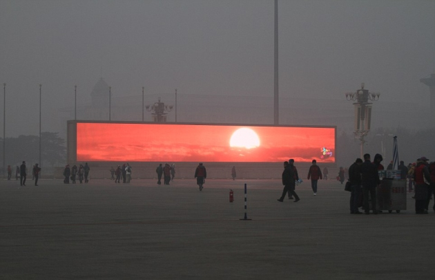 Virtual-sunlight-China