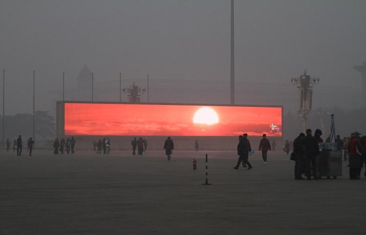 Virtual-sunlight-China