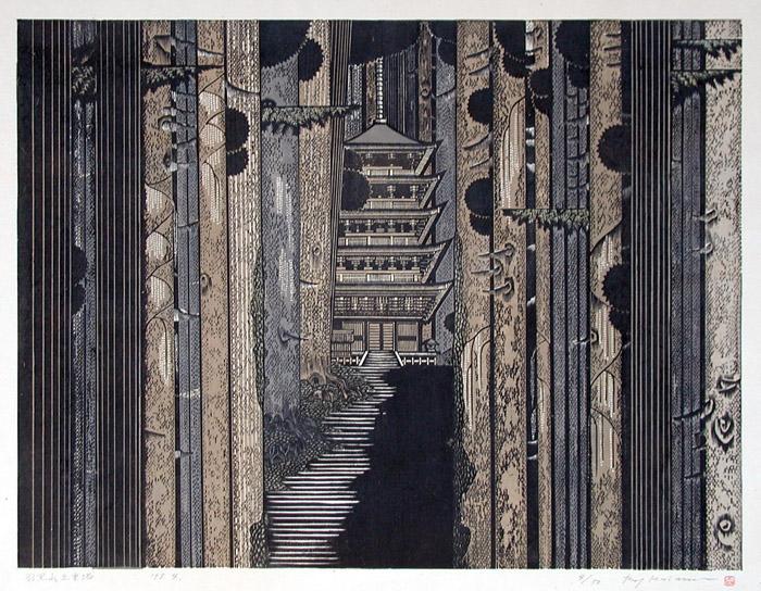 Morimura Ray-Pagoda