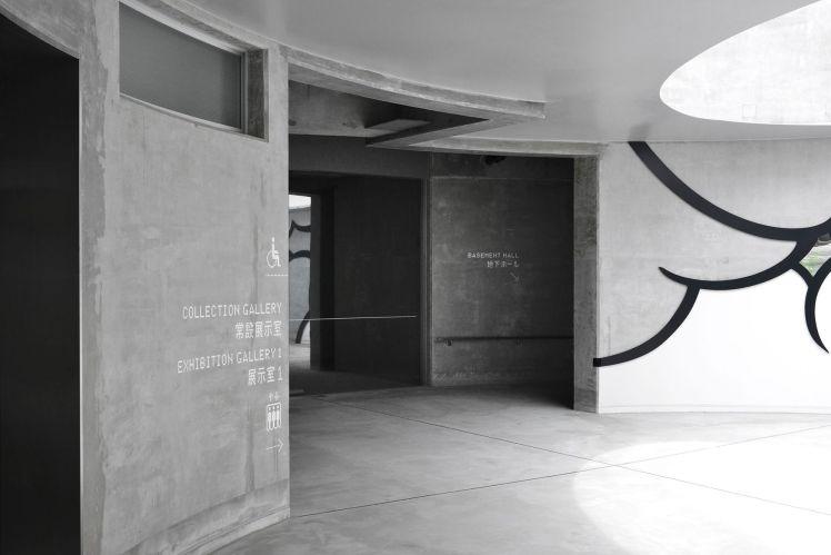 Nippon design- Ichihara museum 3