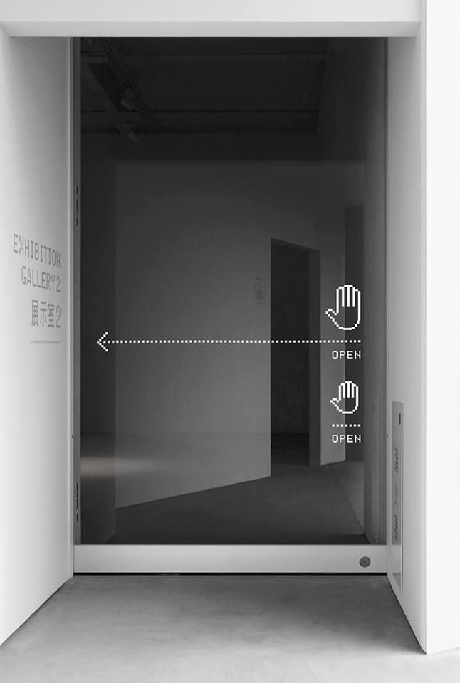 Nippon design- Ichihara museum door sign