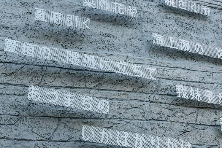 Nippon design- Ichihara museum signs dtl
