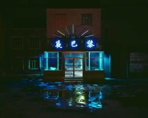 chen-wei-night-paris