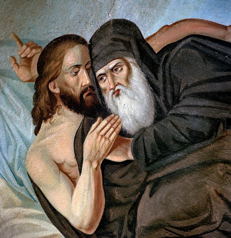 Athos / Stratos Kalafatis